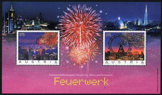 (2006) MiNr. 2609-2610 ** - Rakousko - BLOCK 34 - společné vydání s Hong-Kongem