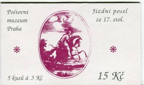 Česká pošta (1994) ZS 28 - Jízdní posel