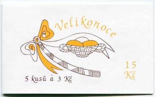 Česká pošta (1997) ZS 55 - Velikonoce