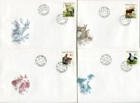 (1998) FDC 179-182 - Ochrana přírody - vzácná zvěř