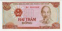 Vietnam - (P100) - 200 Dông (1987) - UNC