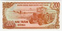 200 Dông (1987)