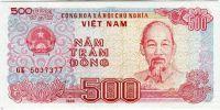 Vietnam - (P101) - 500 Dông (1988) - UNC