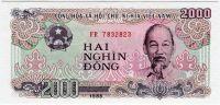 Vietnam - (P107) - 2000 Dông (1988) - UNC