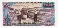 2000 Dông (1988)
