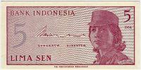 Indonesie - (P91) - 5 SEN (1964) - UNC