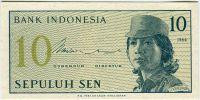 Indonesie - (P92) - 10 SEN (1964) - UNC