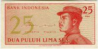 Indonesie - (P93) - 25 SEN (1964) - UNC