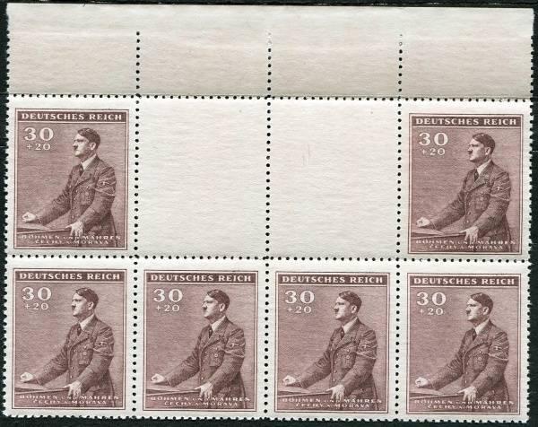 Protektorát Čechy a Morava (1942) č. 74 ** - B.ü.M. - VK-7