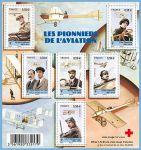 (2010) č. 4978 - 4982 ** - Francie - BLOCK 134 - Pionýři létání