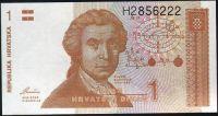 Chorvatsko - (P016) 10 x 1 DINAR 1991 - UNC