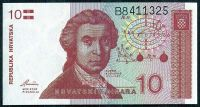 Chorvatsko - (P018) 10 DINAR 1991 - UNC