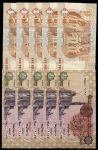 10x Egypt - (P 50) 1 POUND (2008) - UNC