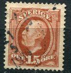 (1896) MiNr. 44 - O - Švédsko - Král Oskar II.