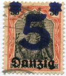 (1920) MiNr. 16 - O - Danzing - Svobodného stát Danzig