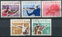 (1965) MiNr. 934 - 938 - O - Albánie - ME ve střelbě