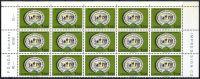 (1967) MiNr. 754 - 755 ** - Lucembursko - 15-bl - 200 let lucemburské fajánse