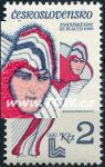 (1980) č. 2416 ** - ČSSR - DV 28/1 - červená skvrna na čele