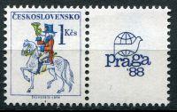 (1987) č. 2814 ** - KP - Československo - Poštovní emblémy - PRAGA