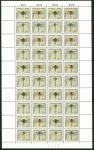 (1991) MiNr. 1546 - 1549 ** - Německo - arch - 10 x 4-bl - vážky