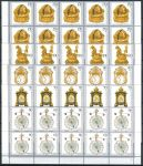 (1992) MiNr. 1631 - 1635 ** - Deutschland - 10-er - Wohlfahrt: Kostbare alte Uhren aus deutschen