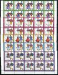 (1993) MiNr. 1696 - 1700 ** - Německo - 10-bl - d.č. - Německé kroje (I)