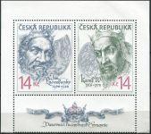 (1996) č. 105-106** - Česká republika - Lucemburkové - KD