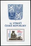 (2003) A 346 B ** -  Česká republika - 10. výročí ČR ( RZ 11 1/2 : 11 3/4 )