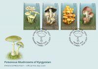 (2019) FDC - MiNr.  ** - Kyrgyzstán - Jedovaté houby z Kyrgyzstánu