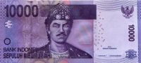 Indonesie - (P 150g) - 10 000 RUPIAH (2016) - UNC