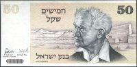 Izrael - (P 46a) 50 Šekelů (1978) - UNC (bez značek)