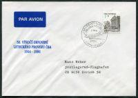Letecký dopis - 50. výročí 1. letu Praha-Curych 1.3.1996