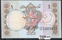 Pakistán - (P 27d) - 1 RUPEE (1983) - UNC