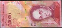 Venezuela (P 99c) - 20 000 bolivares (13.12.2017) - UNC