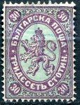 (1882) MiNr. 19 - O - Bulharsko - Lev ve znaku
