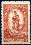 (1920) MiNr. 41 ** - Lichtenštejnsko - 80. narozeniny knížete Johanna II.