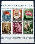 (1953) MiNo. 386 - 395 A ** 6-er - DDR - Year of Karl Marx