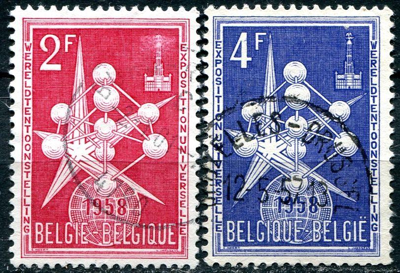 "(1957) MiNr. 1054 - 1055 - O - Belgie - ""Atomium"""