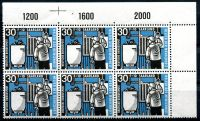 (1957) MiNr. 407 ** - 6-bl - Saarland - těžba uhlí (roh + počítadlo)