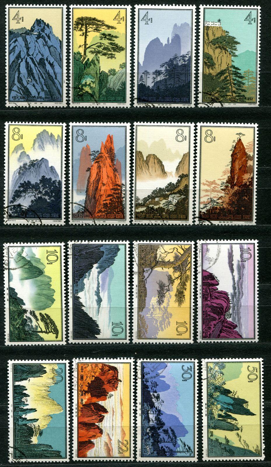 (1963) MiNr. 744-759 - O - Čína - Krajinky z Huangshan