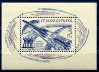 (1964) A 1400 ** - Československo - Let tří kosmonautů