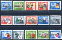 (1964) MiNr. 1059 - 1073 B * - DDR - 15. výročí založení DDR
