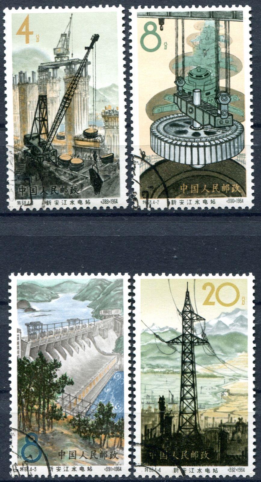 (1964) MiNr. 834 - 837 - O - Čína - Vodní elektrárna Xinanjiang