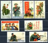(1965) MiNo. 882 - 889 - O - China stamps - People's Army