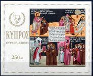 (1966) MiNr. BLOCK 4 ** - Kypr - kyperská církev