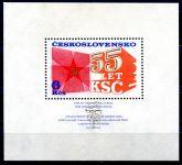 (1976) A 2205 ** - Československo - 55. výročí založení KSČ