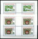 (1977) PL 2289 - 2290 ** - Československo - Bratislavské historické motivy 1977