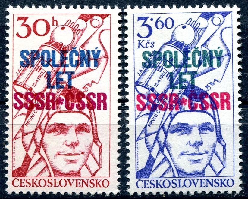 (1978) č. 2296 - 2297 ** - Československo - Společný kosmický let SSSR - ČSSR