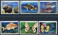 (1981) MiNr. 1456 - 1461 ** - Řecko - ryby a  motýli