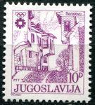 (1983) MiNr. 1999 A ** - Jugoslávie - ZOH Sarajevo